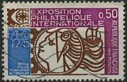 Exposition philétlique internationale Paris 1975 - grand palais et galeries nationales