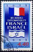 Relations diplomatiques France - Israel